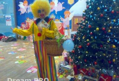 Vánoce v OC Forum