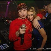 DJ Karel Vinař
