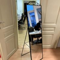 Stojací zrcadlo